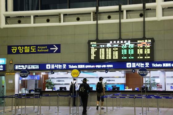 20130908 seoul station(9)