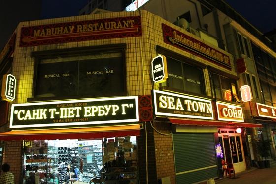 20130906chinatown (4)