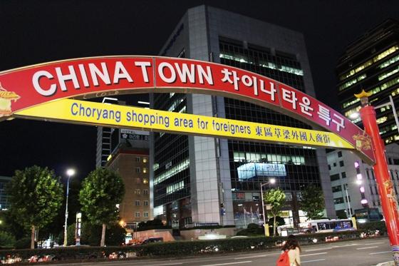20130906chinatown (10)