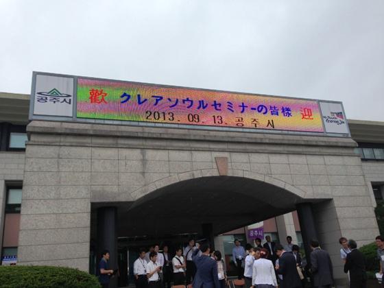20130913-23.jpg