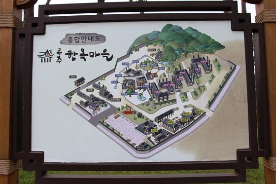 130912hanoku (2)