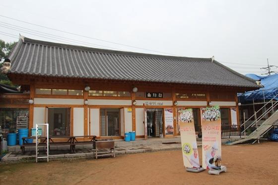 130912hanoku (7)
