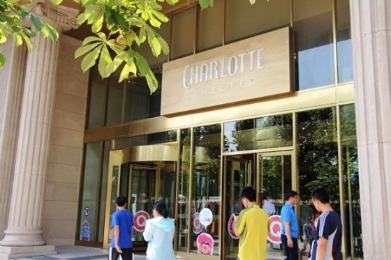 charlotte6.jpg