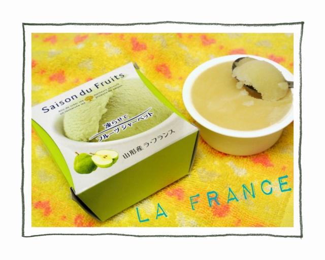 【片岡物産】セゾン デュ フリュイ「凍らせてフルーツシャーベット」