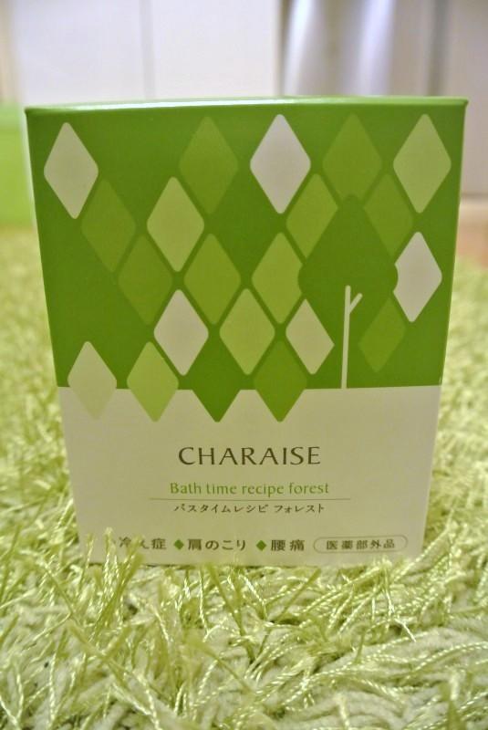 CHARAISE バスタイムレシピ「フォレスト」