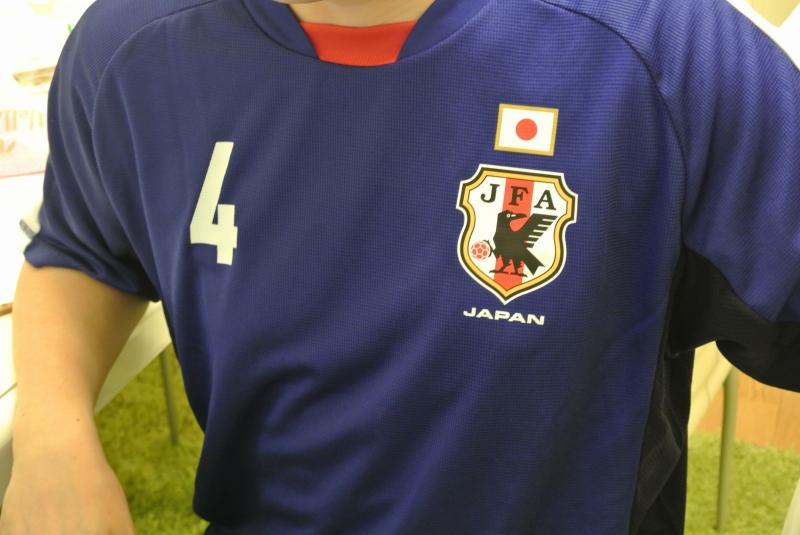 本田選手ユニフォーム