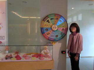 郭元益博物館4