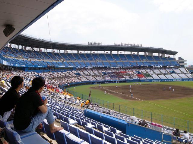 2013年高校野球観戦