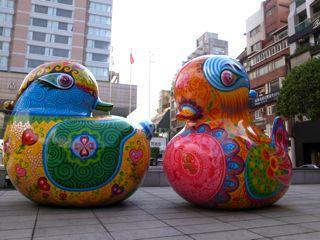 台北 鴛鴦