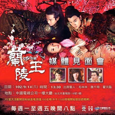 8月台湾ドラマ1