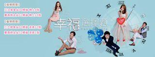8月台湾ドラマ6