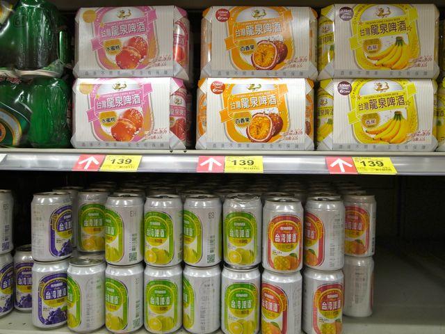 台北 フルーツビール1