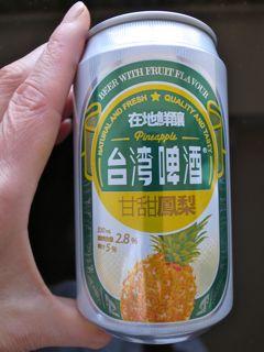 台北 フルーツビール2