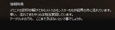 mabinogi_2013_12_11_003.jpg