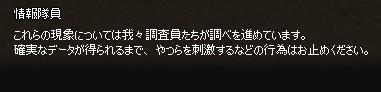 mabinogi_2013_12_11_004.jpg
