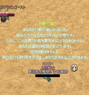 mabinogi_2013_12_11_007.jpg