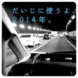 __+3_convert_20140120132207.jpg