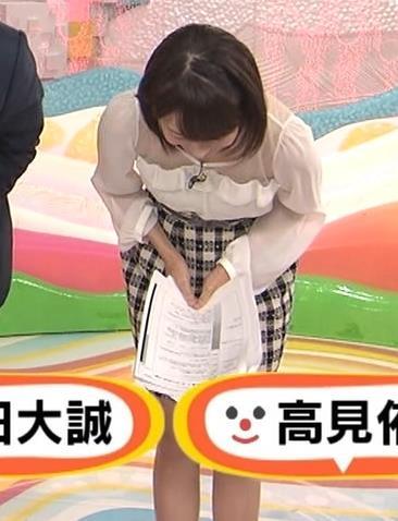 高見侑里 衣装キャプ・エロ画像5