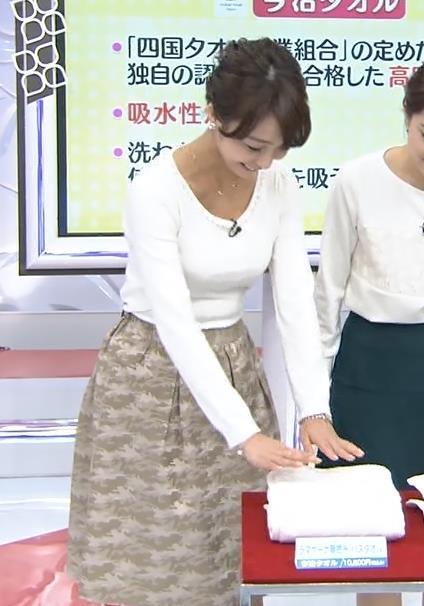 宇垣美里 胸ちらキャプ・エロ画像4