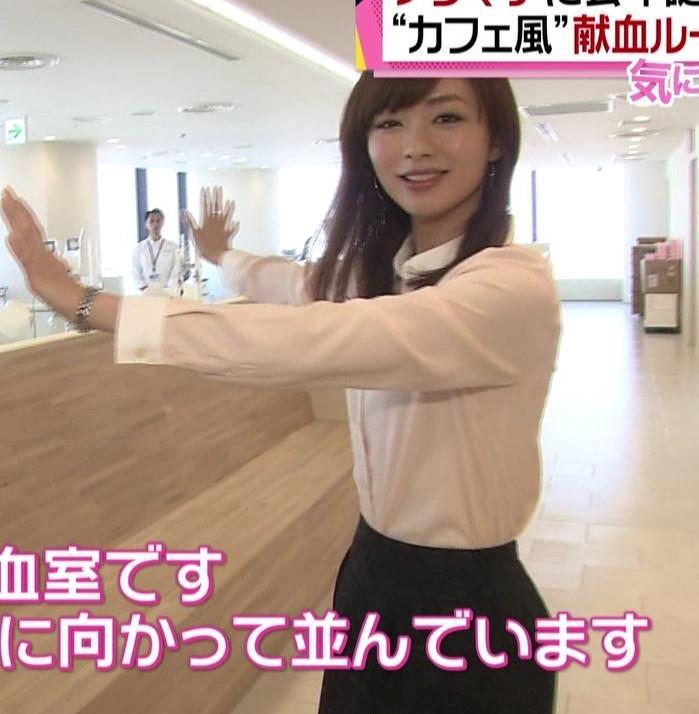 伊藤綾子 横乳キャプ・エロ画像2