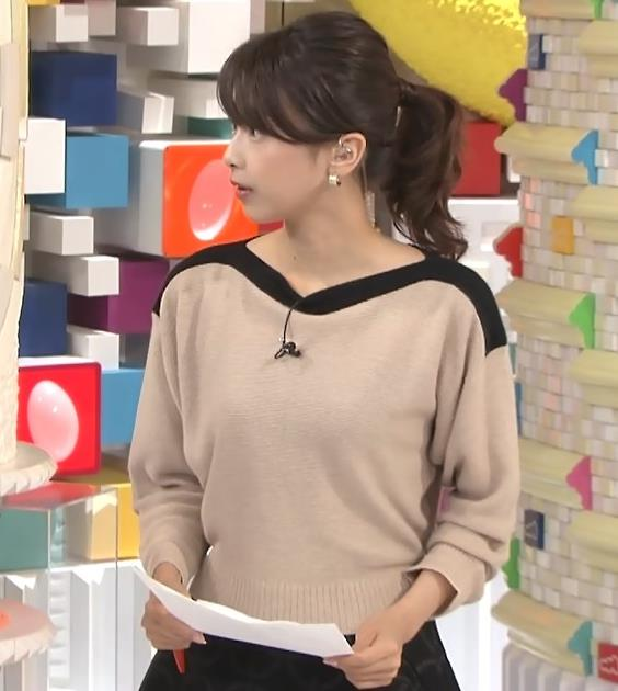 加藤綾子 ポニーテールがかわいいキャプ・エロ画像