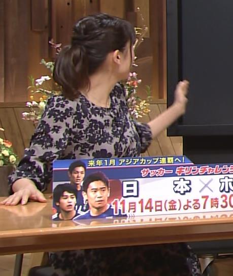 青山愛 キャプ・エロ画像3