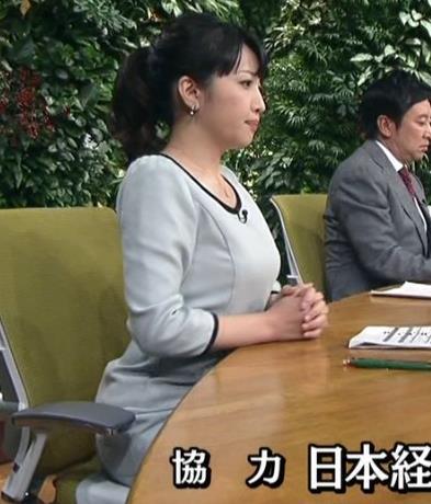 相内優香 横乳キャプ・エロ画像3