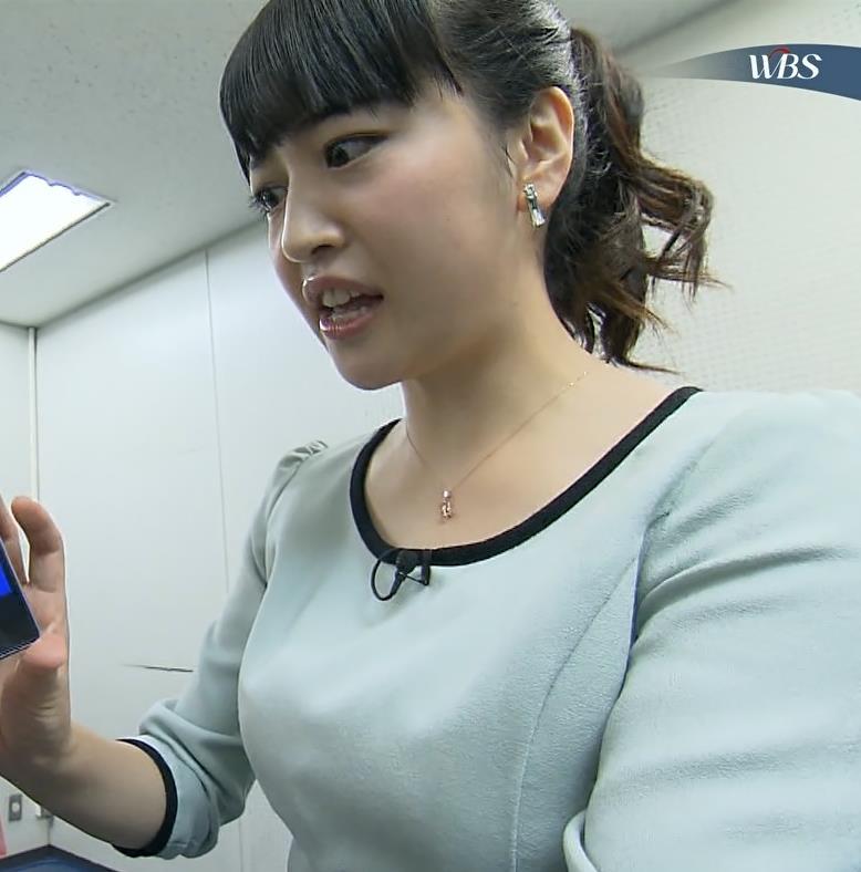 相内優香 横乳キャプ・エロ画像4