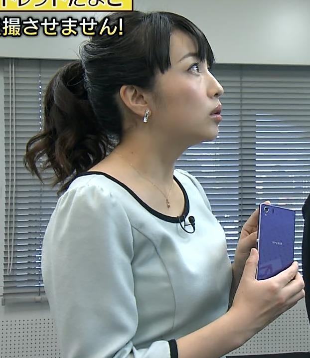 相内優香 横乳キャプ・エロ画像6