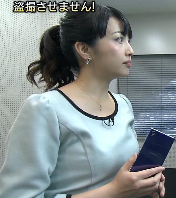 相内優香 横乳キャプ・エロ画像8