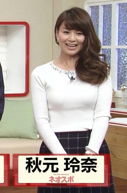 秋元玲奈 巨乳キャプ・エロ画像2