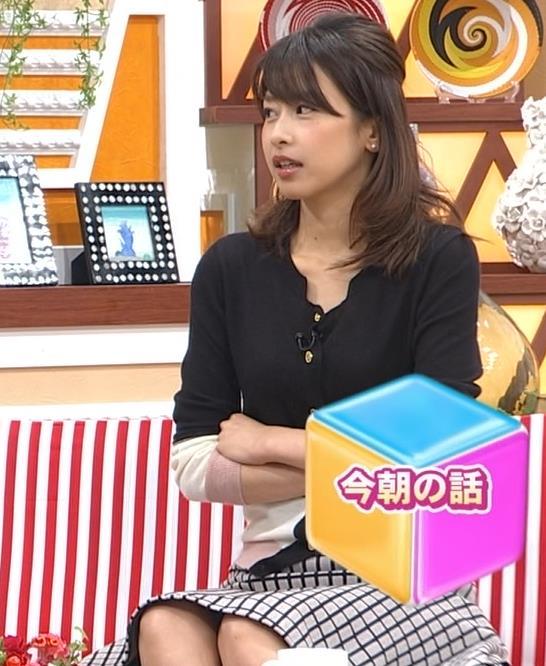 加藤綾子 ちょっと股を開いてるキャプ・エロ画像2