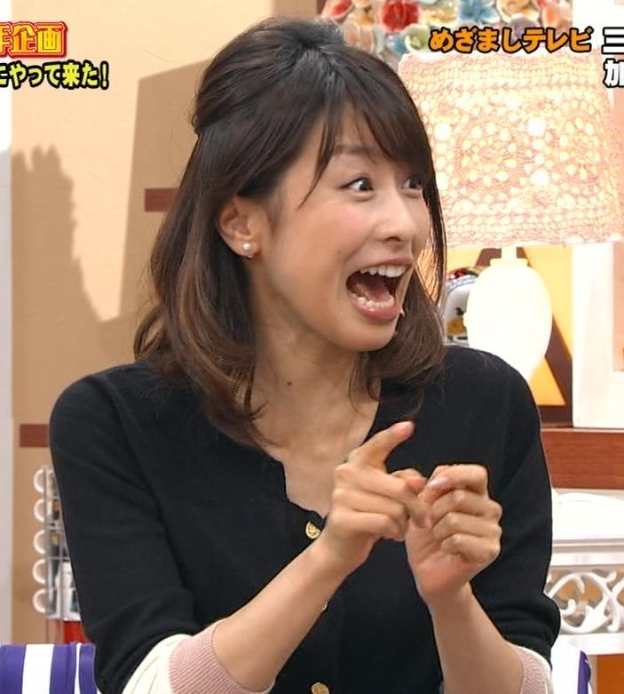 加藤綾子 ちょっと股を開いてるキャプ・エロ画像5