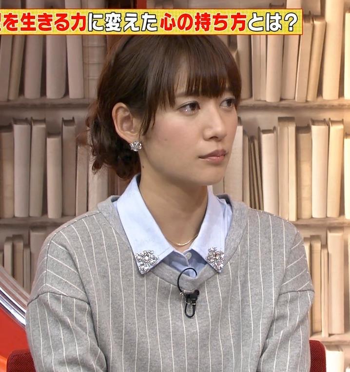 吉田明世 左手キャプ・エロ画像2