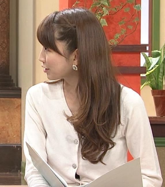 三田友梨佳 キャプ・エロ画像2
