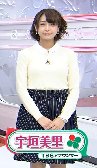 宇垣美里 おっぱいキャプ・エロ画像8