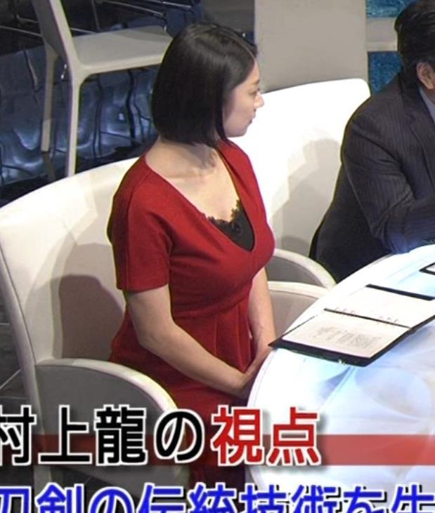 小池栄子 キャプ・エロ画像3