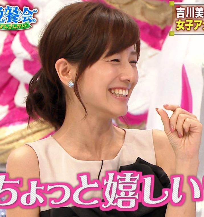田中みな実 美人キャプ・エロ画像4