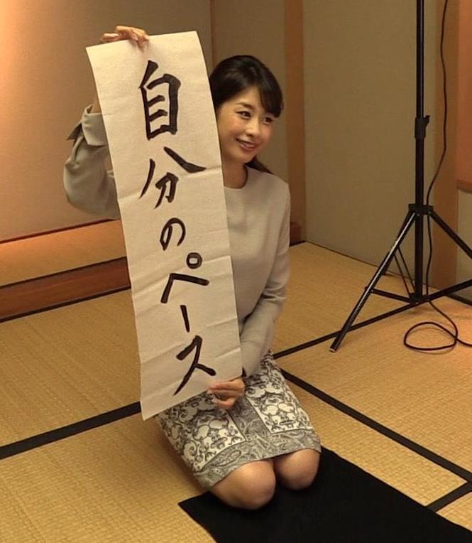 加藤綾子 ミニスカートキャプ・エロ画像5