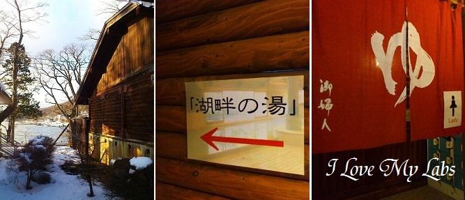 DSC_8163 (2)Nikko Winter 2013