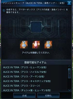 TERA212.jpg