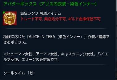 TERA233.jpg
