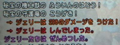 1028_011.jpg