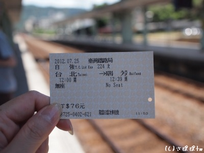 台鉄弁当29