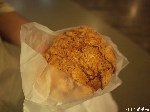 幾分甜限定パン!14