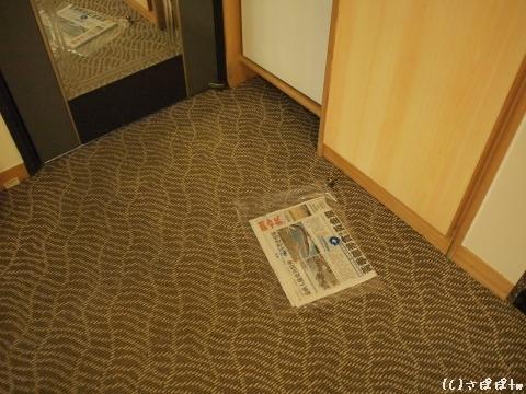 高苑商務旅館32