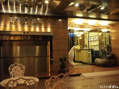 高苑商務旅館5