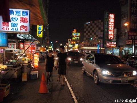 中華夜市台中