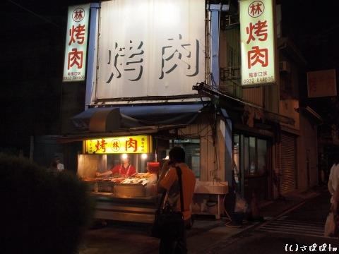 中華夜市台中15