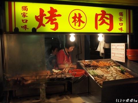 中華夜市台中16